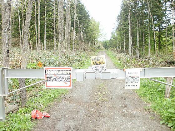 厚田川上流域は閉鎖されたままです
