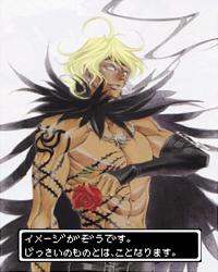 黒薔薇朧児