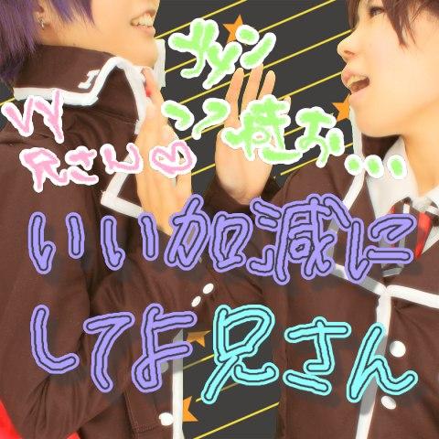 okumuraatcpuri4