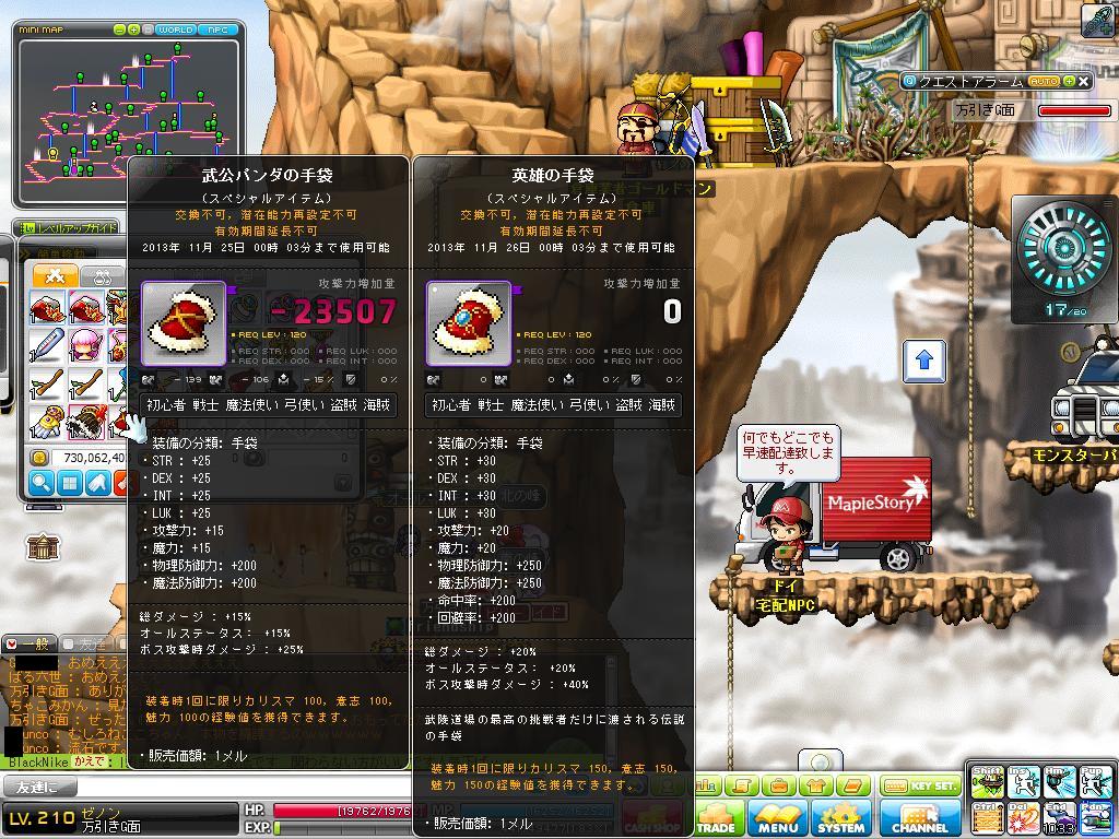 2ブログ用SS