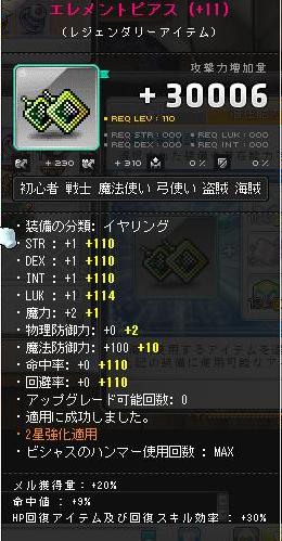 ブログ用SS10