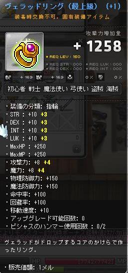 ブログ用SS35