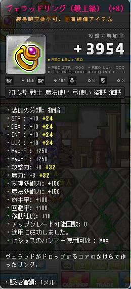 ブログ用SS40