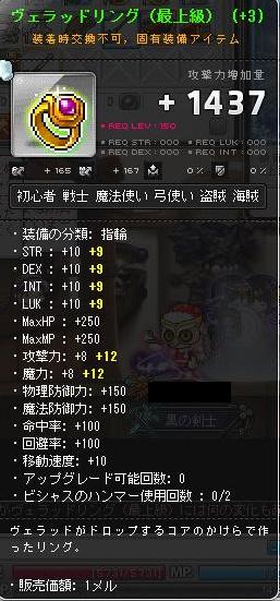 ブログ用SS52