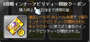 ブログ用SS43