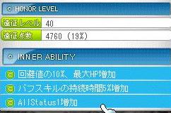 ブログ用SS45