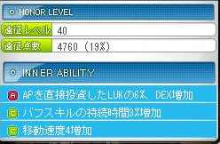 ブログ用SS46