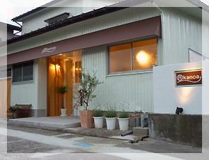 レストラン カノア-1