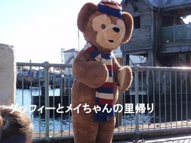 2010-年レギュラーコス冬 (1)