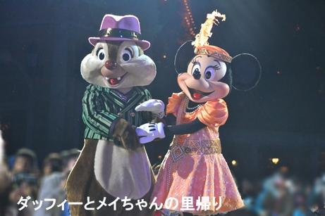 2014-10-19 11-3用 (1)