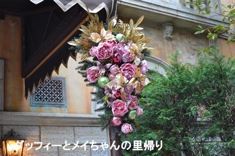 2014-11-8 11-9用 (1)