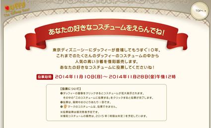 2014-11-11用