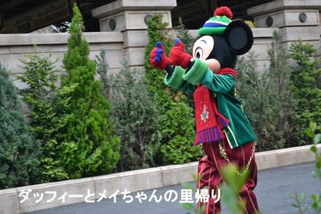 2014-11-8 11-13用 (1)