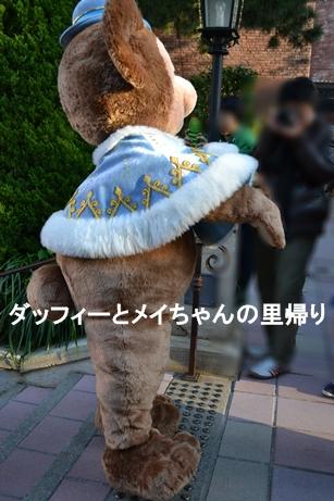 2014-11-16 11-20用 (4)