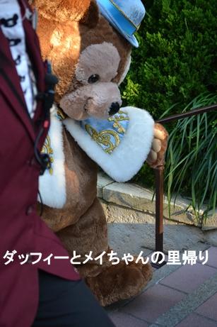 2014-11-16 11-20用 (3)