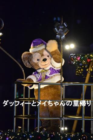 2014-11-22 11-25用 (3)