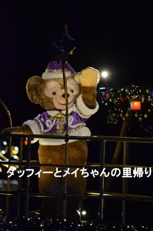 2014-11-22 11-25用 (4)