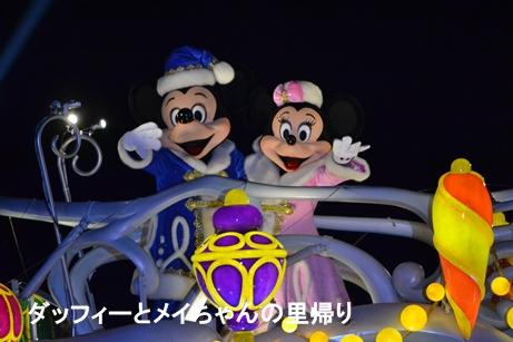 2014-11-22 11-25用 (2)