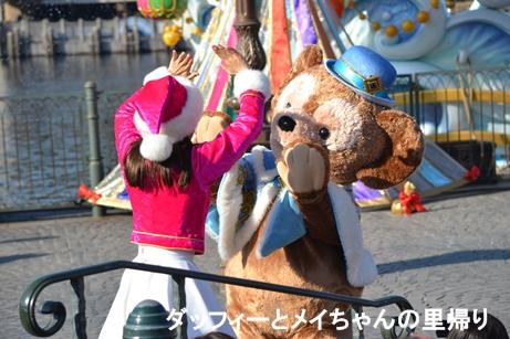 2014-11-22 11-29用 (6)