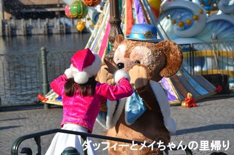 2014-11-22 11-29用 (5)