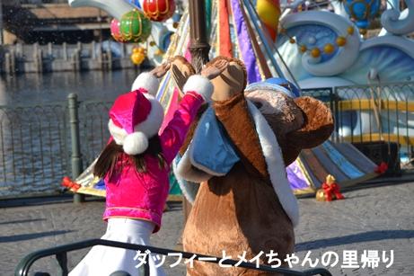 2014-11-22 11-29用 (3)