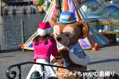 2014-11-22 11-29用 (2)