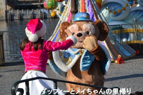 2014-11-22 11-29用 (1)