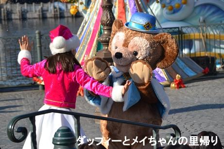 2014-11-22 11-29用 (7)
