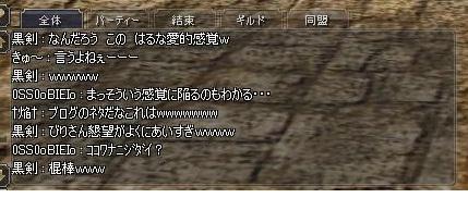2きゅ~さん