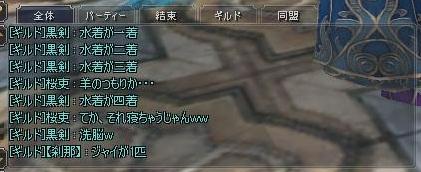 kuro2.jpg