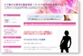 プロデザイナー作成の無料ブログテンプレート