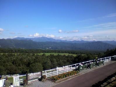 makiba park