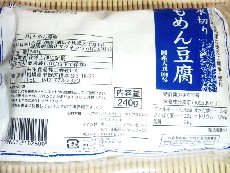 mizukiritofu