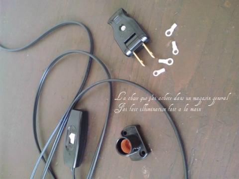 blog20111010-7_convert_20111012163251.jpg