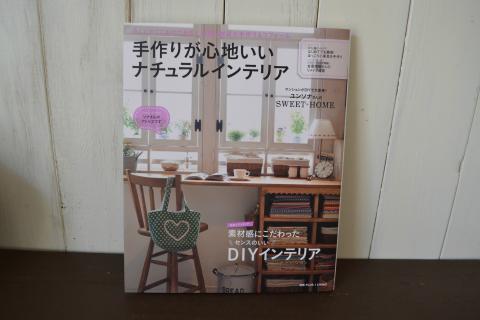 blog20111012-2_convert_20111012133951.jpg