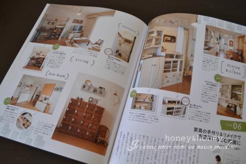 blog20111012-3_convert_20111012134041.jpg