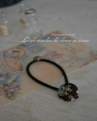 blog20111023-1_convert_20111024082111_convert_20111024082953.jpg