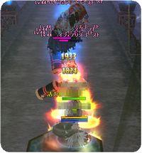 2010-6-9-2.jpg