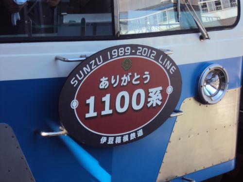 DSC08154_convert_20111031225953.jpg