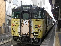 15ねずみ男電車