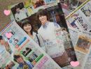 20131009雑誌1