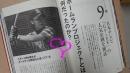 20131021読む野球写メ