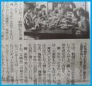 20131030読売夕刊