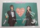 20131107ポストカード