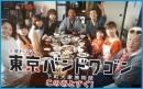 20131109堀田家