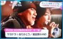20131112堀田家1位