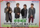 20131115めざまし新春