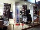 20131118SUZUKI1.jpg