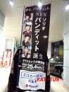 20131118SUZUKI4.jpg