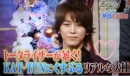 20131201しゃべくり予告2